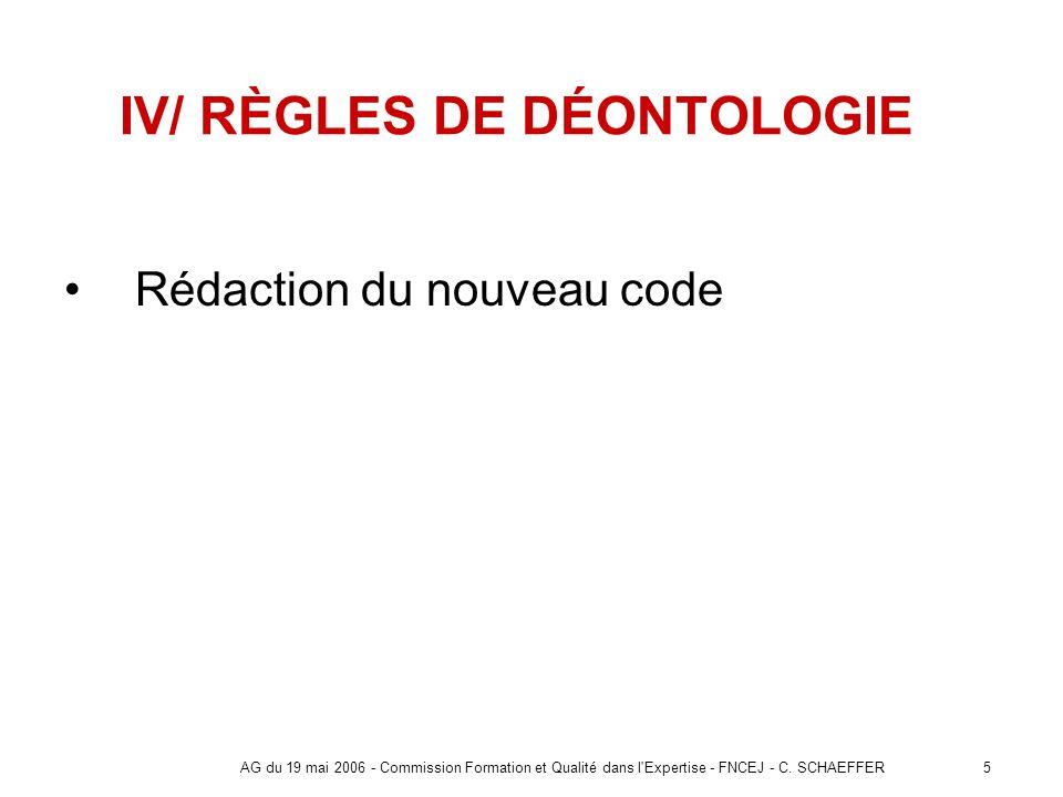 5AG du 19 mai 2006 - Commission Formation et Qualité dans l'Expertise - FNCEJ - C. SCHAEFFER IV/ RÈGLES DE DÉONTOLOGIE Rédaction du nouveau code