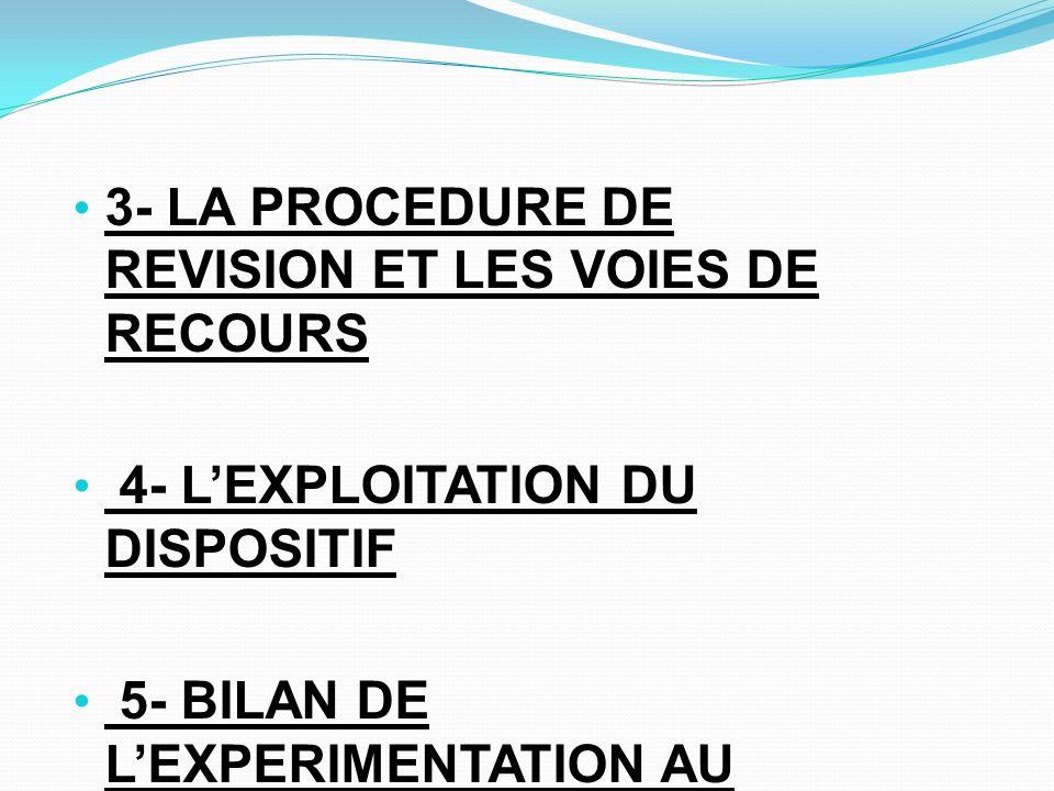 LE CADRE LEGISLATIF ET REGLEMENTAIRE Loi n°84-53 du 26-01-1984 modifiée sur la F.P.T..