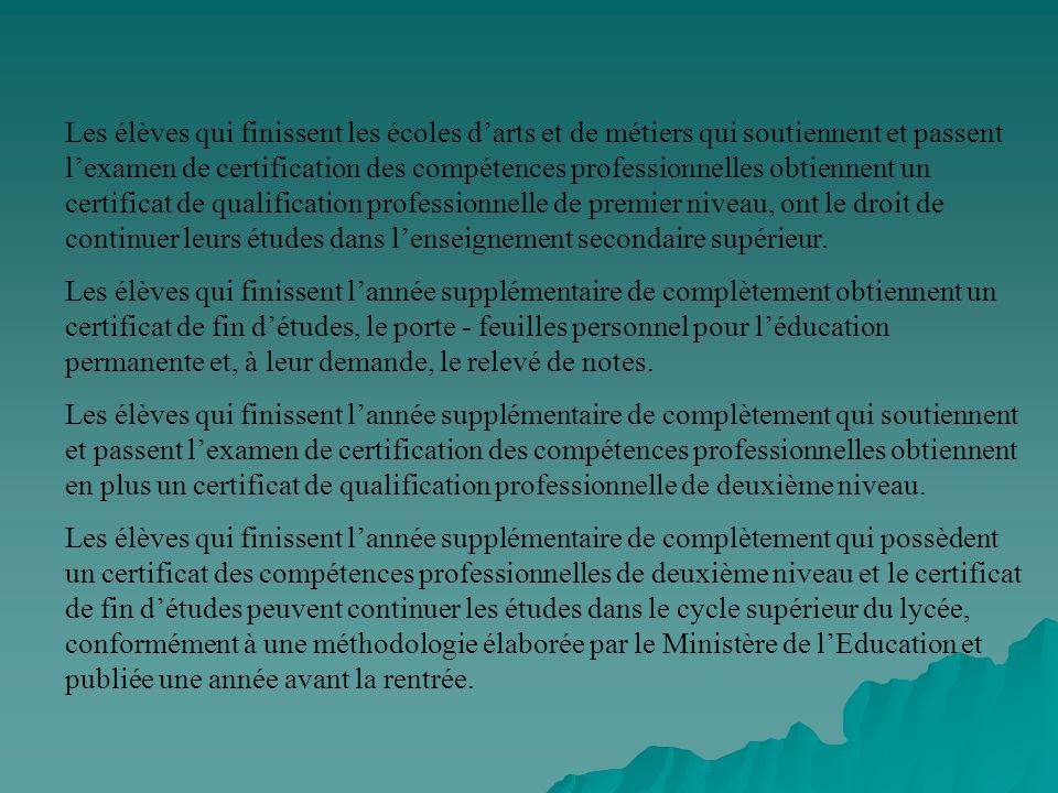 BASE MATÉRIELLE DE LECOLE Téléphone/Télécopieur: +4 021.450.06.30 E-mail: energetic_bucuresti@yahoo.com