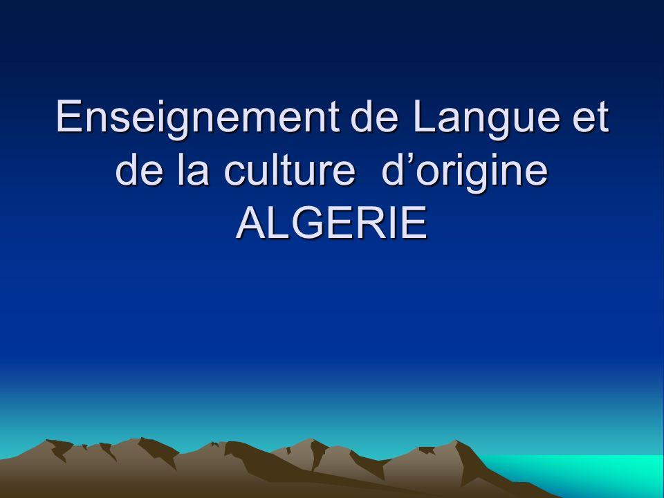 Système scolaire ALGERIE