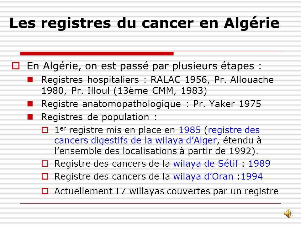 Digestive Cancer in Algiers male ( 2006 ) Incidence Rate percentage Esophagus 1.3 Stomach 8.9 Small Intestine 1.4 Colon - Rectum 18.0 Liver 1.2 Gallbladder 3.0 Pancreas 2.2 Esophagus Stomach Small Intestine Colon -rectum Liver Gallbladder Pancreas 2.4 % 23,8% 2,7 % 53,0% 3,6% 8,5 % 6,0 %