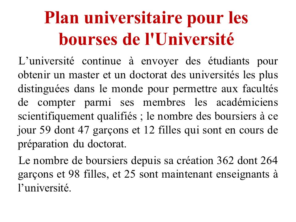Plan universitaire pour les bourses de l'Université Luniversité continue à envoyer des étudiants pour obtenir un master et un doctorat des universités