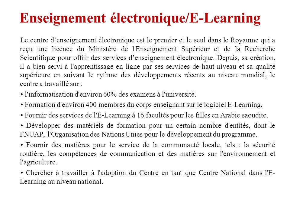 Le centre denseignement électronique est le premier et le seul dans le Royaume qui a reçu une licence du Ministère de l'Enseignement Supérieur et de l