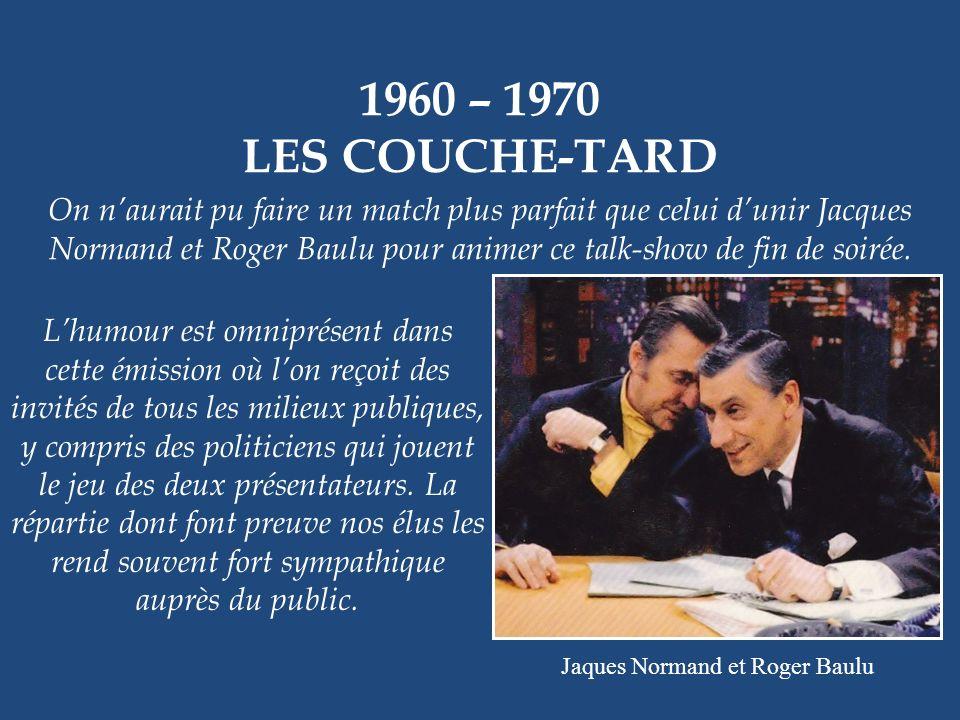 1960 – 1962 LA CÔTE DE SABLE Yves Létourneau, Denise Pelletier, Richard Martin, Benoît Girard et Clémence Des Rochers Marcel Dubé est reconnu comme lu
