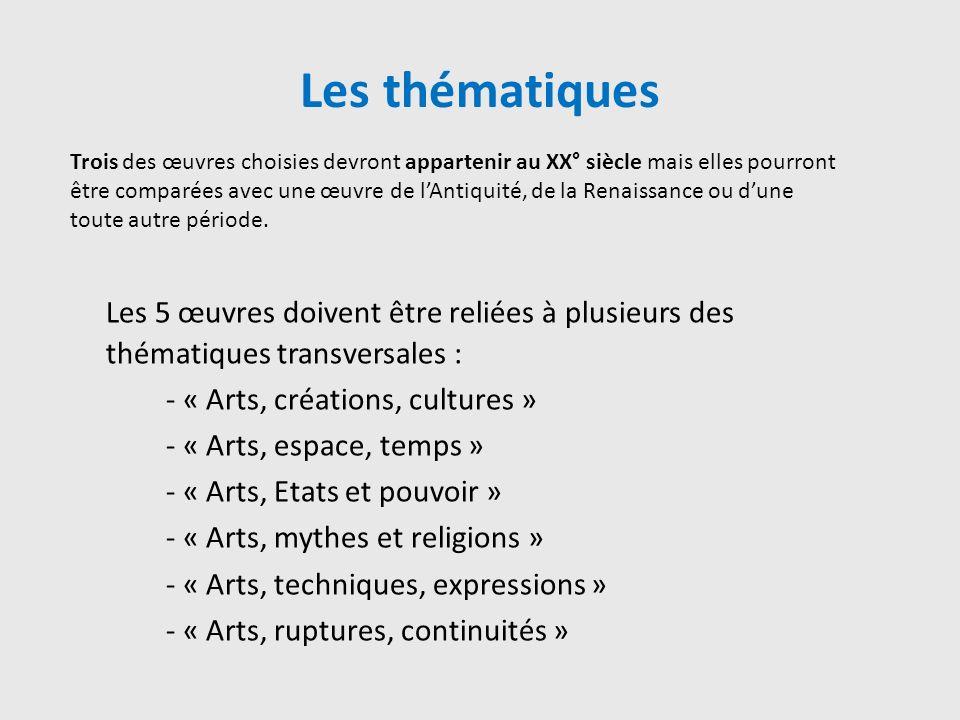 Au moins 3 des domaines artistiques doivent être représentés « ARTS DE LESPACE » : architecture, urbanisme, arts des jardins.