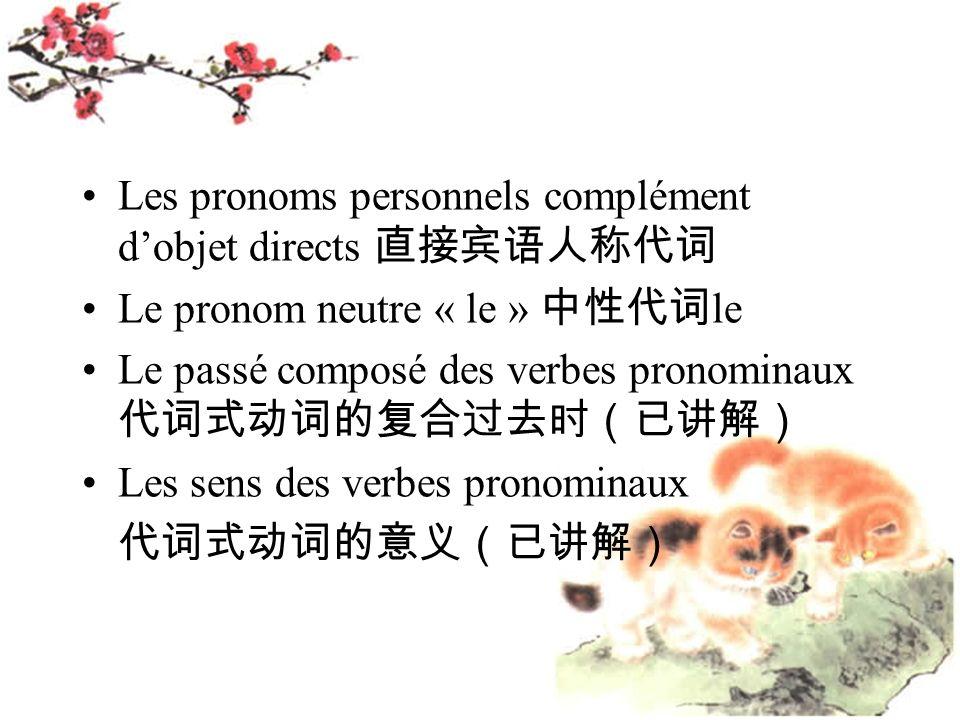 Les pronoms personnels complément dobjet directs Le pronom neutre « le » le Le passé composé des verbes pronominaux Les sens des verbes pronominaux