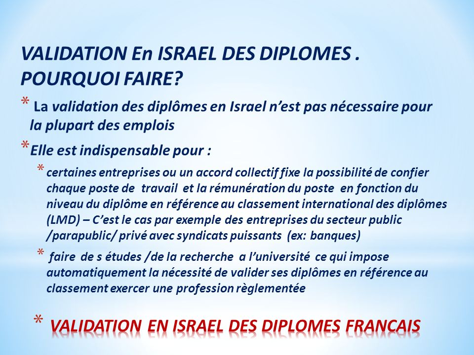 VALIDATION En ISRAEL DES DIPLOMES.POURQUOI FAIRE.