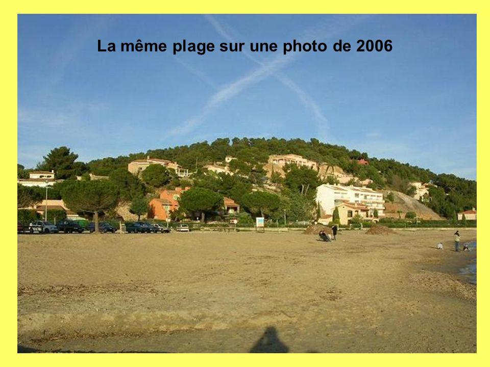 La même plage sur une photo de 2006