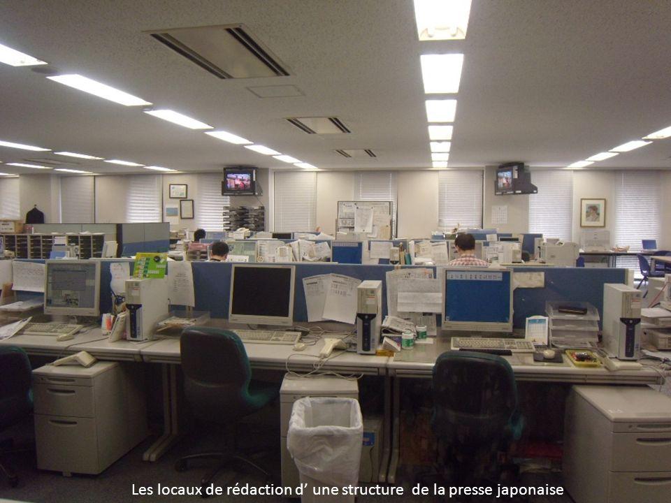Les locaux de rédaction d une structure de la presse japonaise