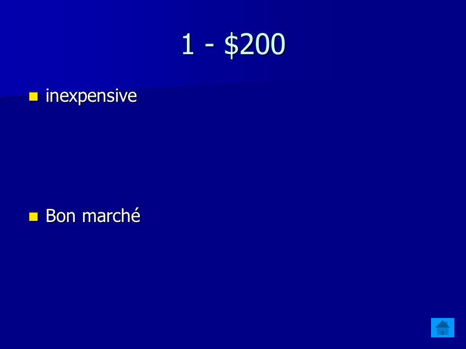 1 - $100 Ugly Ugly Moche Moche