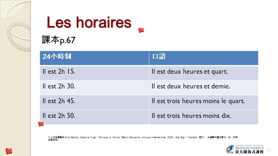 Les horaires p.67 11 24 Il est 2h 15.Il est deux heures et quart.