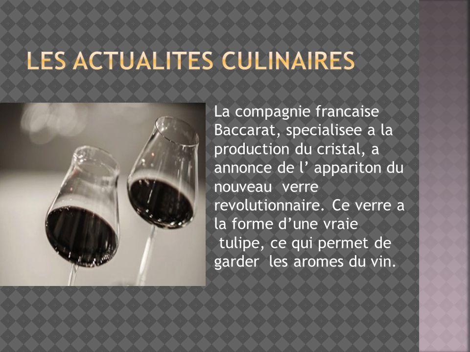 La compagnie francaise Baccarat, specialisee a la production du cristal, a annonce de l appariton du nouveau verre revolutionnaire. Ce verre a la form