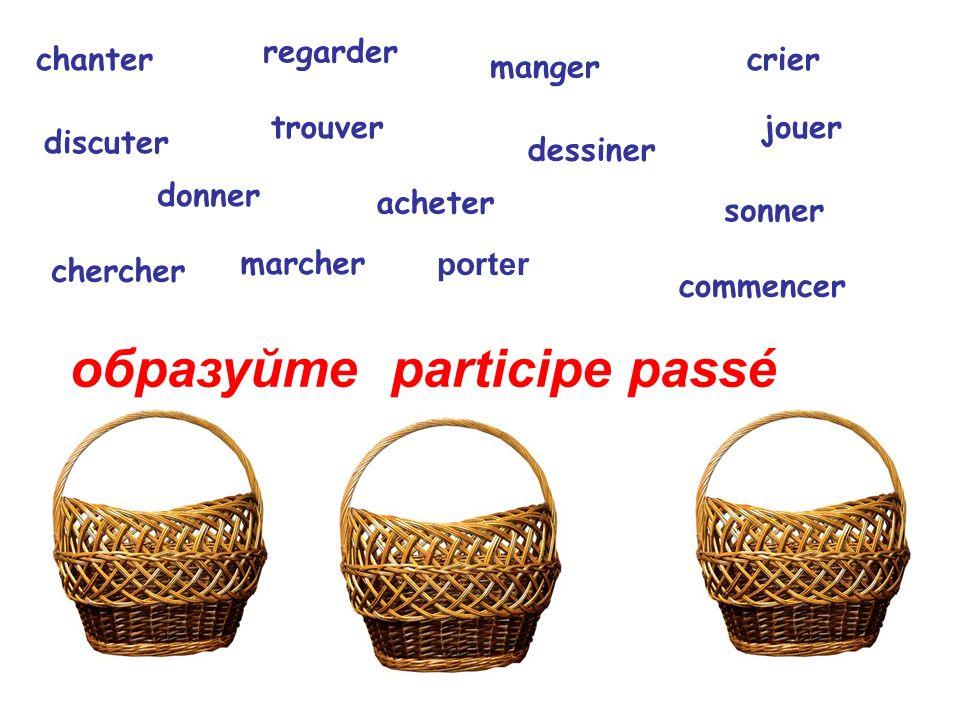 Переделайте предложения в Passé Composé Il mange une pomme.