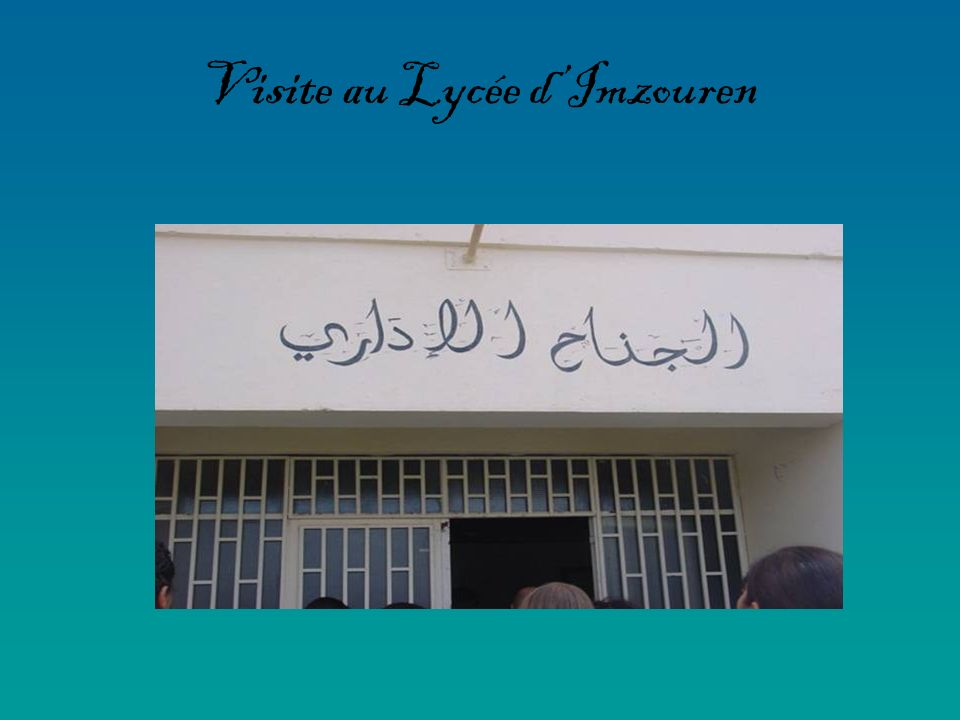 Visite au Lycée dImzouren