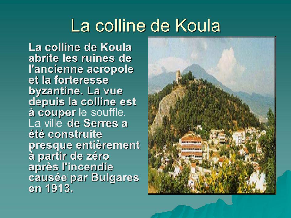La colline de Koula La colline de Koula abrite les ruines de l'ancienne acropole et la forteresse byzantine. La vue depuis la colline est à couper de