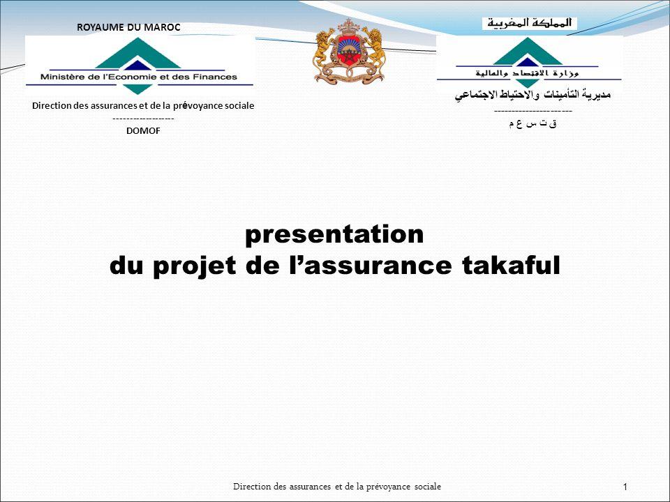 1 presentation du projet de lassurance takaful ROYAUME DU MAROC Direction des assurances et de la pr é voyance sociale ------------------- DOMOF مديري