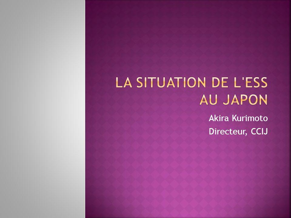 Akira Kurimoto Directeur, CCIJ