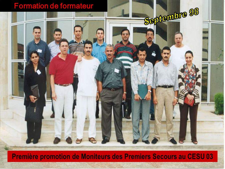 26/04/2014SAMU / CESU 0326 Première promotion de Moniteurs des Premiers Secours au CESU 03 Formation de formateur