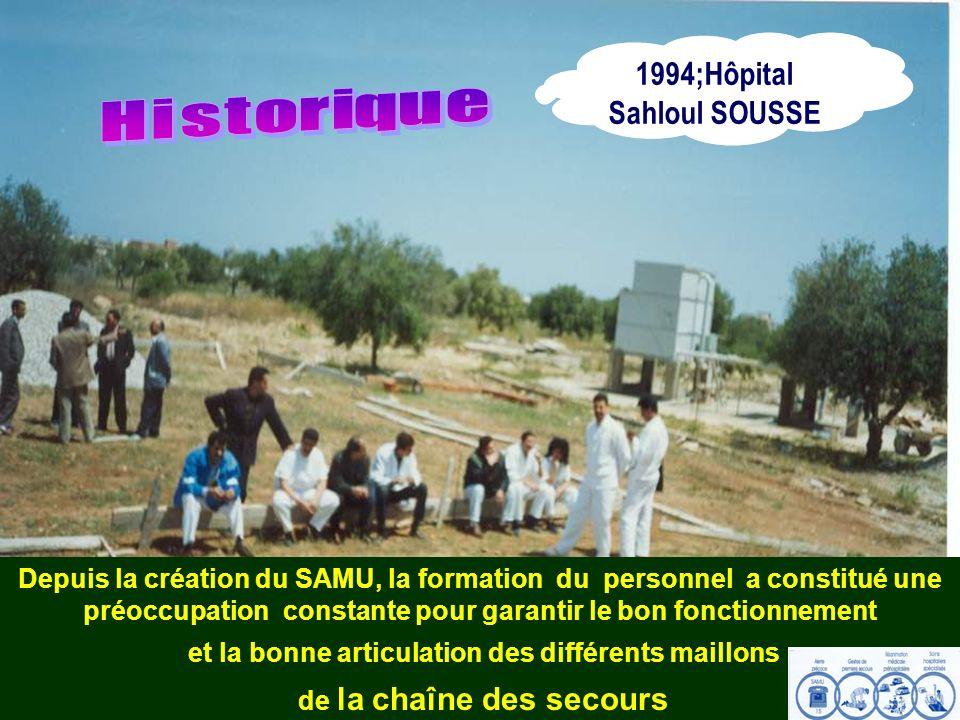 26/04/2014SAMU / CESU 035 Depuis la création du SAMU, la formation du personnel a constitué une préoccupation constante pour garantir le bon fonctionn