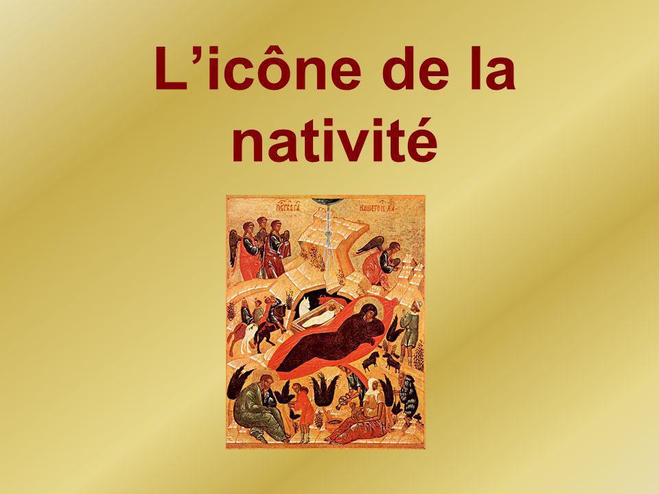 Licône de la nativité