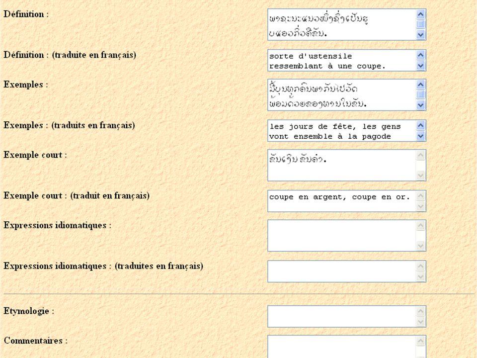 INTROIIIIIIIVCONC p. 27 Page de saisie dune nouvelle entrée (2) IntroductionIII IIIIVConcl.