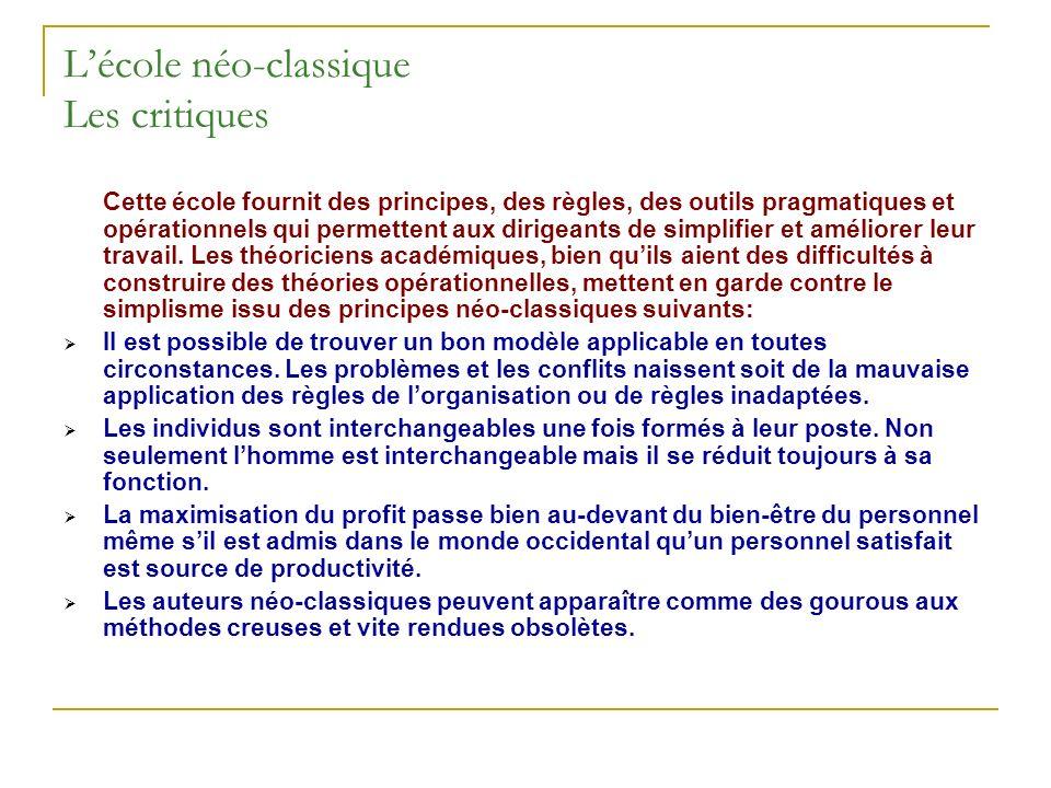 Lécole néo-classique Les critiques Cette école fournit des principes, des règles, des outils pragmatiques et opérationnels qui permettent aux dirigean