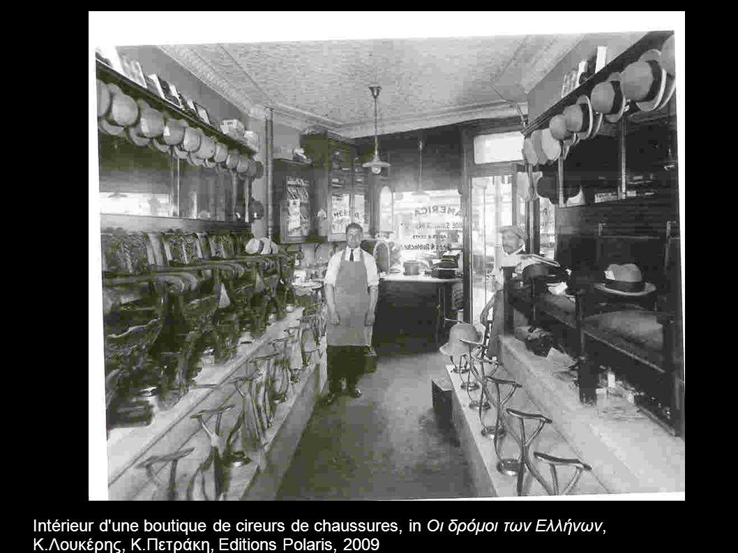 Intérieur d'une boutique de cireurs de chaussures, in Οι δρόμοι των Ελλήνων, Κ.Λουκέρης, Κ.Πετράκη, Editions Polaris, 2009