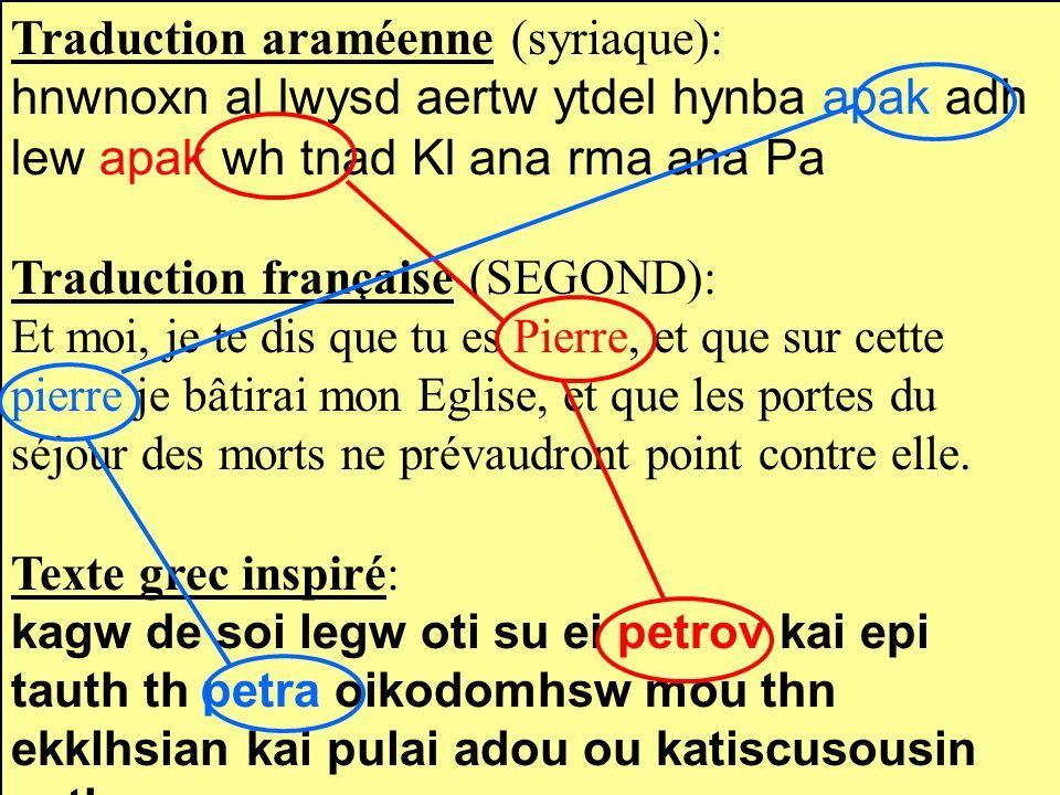 Traduction araméenne (syriaque): hnwnoxn al lwysd aertw ytdel hynba apak adh lew apak wh tnad Kl ana rma ana Pa Traduction française (SEGOND): Et moi,