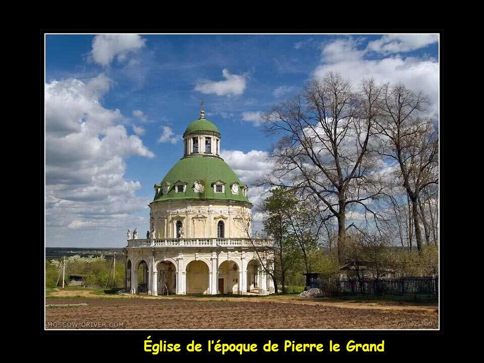 Église de lépoque de Pierre le Grand