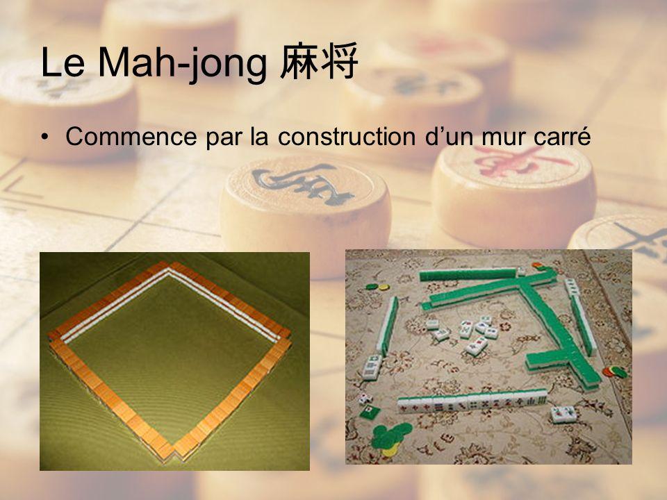 Commence par la construction dun mur carré Le Mah-jong