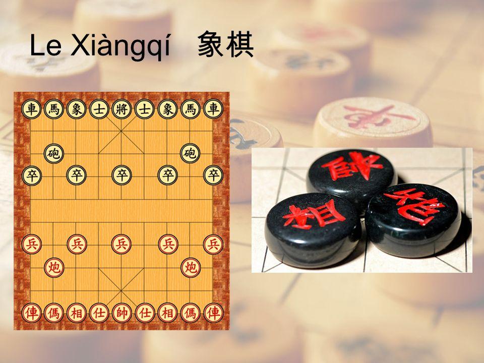 Le Xiàngqí