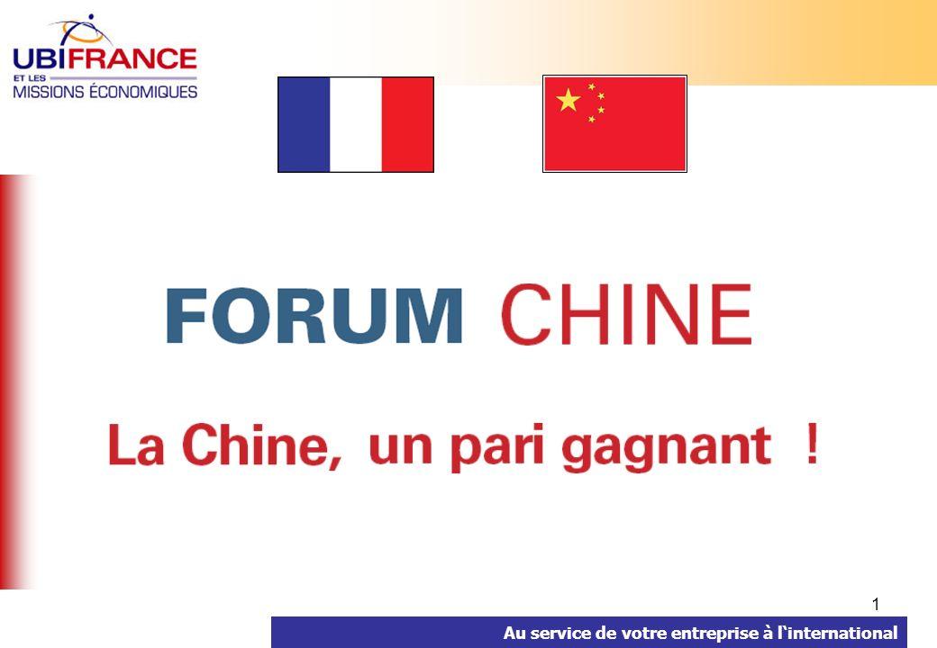 Au service de votre entreprise à linternational 12 Le poids des régions HONG KONG : lune des principales portes dentrée sur le marché chinois, le plus fort taux de croissance du PIB parmi les économies développées en 2005 et 2006 (+7,3% et + 6,8%), la 10ème puissance commerciale et le 4ème partenaire de la France en Asie, un marché de 7 millions de consommateurs matures et à très fort pouvoir dachat (PIB par tête supérieur à celui de la France), un environnement des affaires particulièrement favorable pour une implantation, une protection élevée des contrats et de la propriété intellectuelle, des aides aux PME et aux activités de recherche et développement, le centre de décision de plus de 70 000 entreprises industrielles délocalisées en Chine continentale.