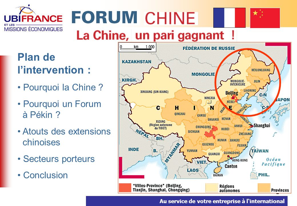 2 Plan de lintervention : Pourquoi la Chine . Pourquoi un Forum à Pékin .