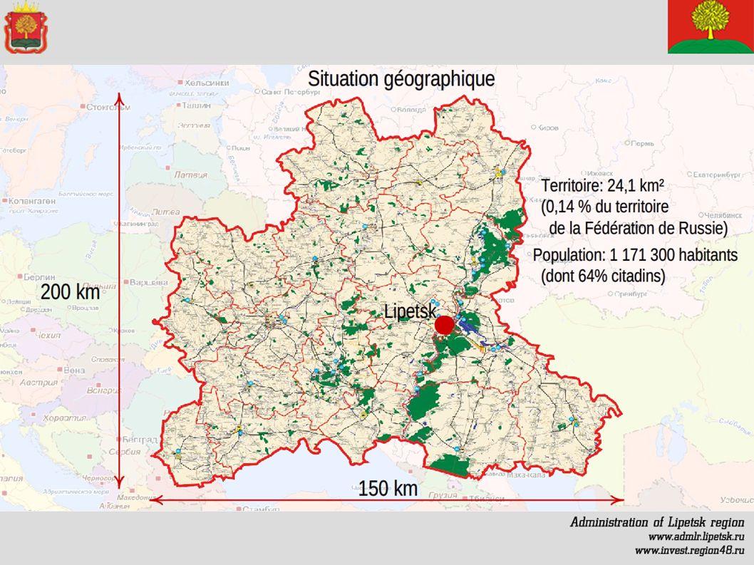 Le développement des petites et moyennes entreprises dans la région de Lipetsk Part des petites et moyennes entreprises dans certaines branches économiques de la région de Lipetsk Le tiers de la population apte au travail est occupé dans la sphère de petites et moyennes entreprises