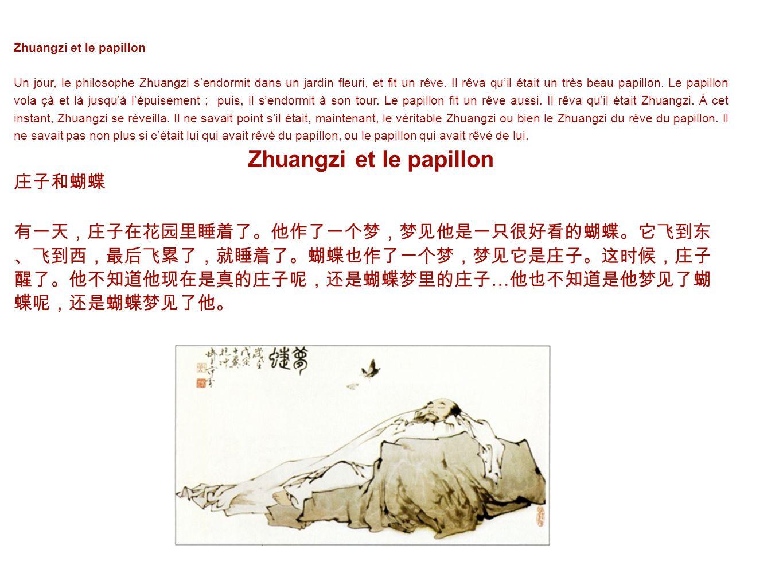 Manuscrit sur soie du Dao De Jing de Lao Tseu une spiritualité naturaliste et populaire Ne jamais sopposer au principe de lunivers et à son action, économiser ses énergies pour vivre le plus longtemps possible et viser ainsi limmortalité