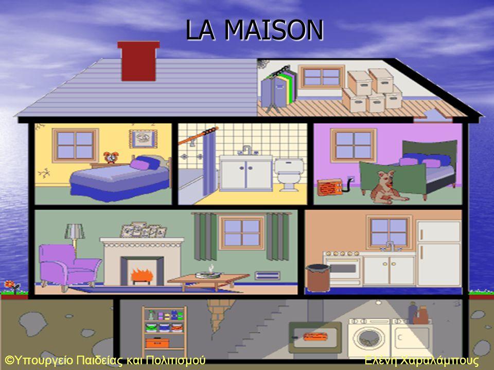 LA MAISON ©Υπουργείο Παιδείας και Πολιτισμού Ελένη Χαραλάμπους