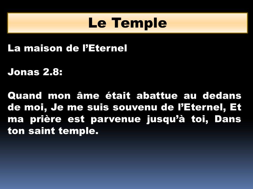 Ce que les juif ont dit Marc 14.58: Nous lavons entendu dire: Je détruirai ce temple fait de main dhomme, et en trois jours jen bâtirai un autre qui ne sera pas fait de main dhomme.