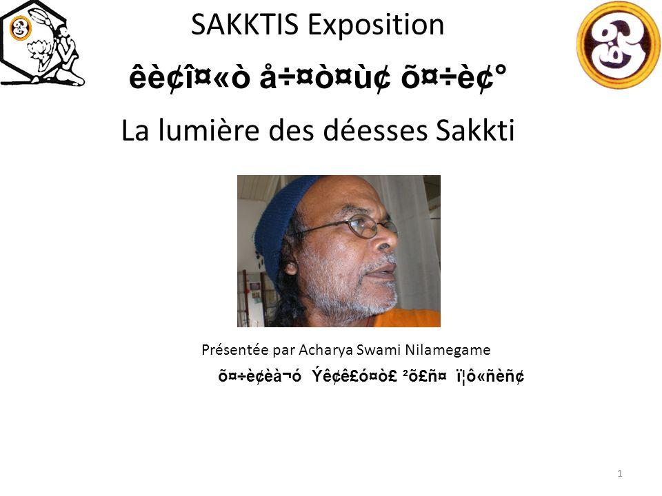 Exposition SAKKTIS – DEESSES La Lumière est Sakkti et Sakkti est la Lumière Introduction SAKKTI signifie énergie, force (de lumière), puissance ou encore pouvoir.