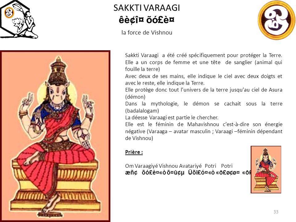 SAKKTI VARAAGI êè¢î¤ õó£è¤ la force de Vishnou 33 Sakkti Varaagi a été créé spécifiquement pour protéger la Terre.