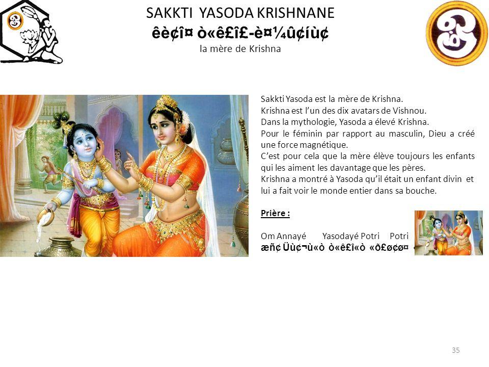 SAKKTI YASODA KRISHNANE êè¢î¤ ò«ê£î£-褼û¢íù¢ la mère de Krishna 35 Sakkti Yasoda est la mère de Krishna.