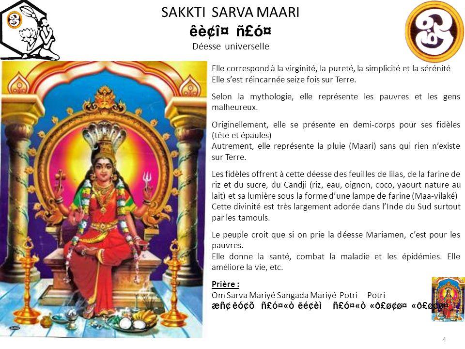 SAKKTI SARVA MAARI êè¢î¤ñ£ó¤ Déesse universelle Elle correspond à la virginité, la pureté, la simplicité et la sérénité Elle sest réincarnée seize fois sur Terre.