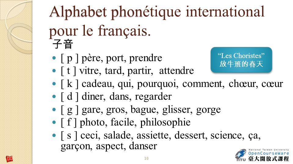 Alphabet phon Alphabet phonétique international pour le français. [ p ] père, port, prendre [ t ] vitre, tard, partir, attendre [ k ] cadeau, qui, pou