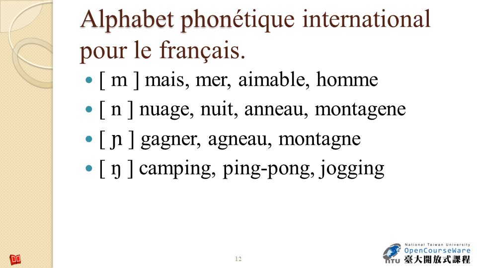Alphabet phon Alphabet phonétique international pour le français. [ m ] mais, mer, aimable, homme [ n ] nuage, nuit, anneau, montagene [ ɲ ] gagner, a