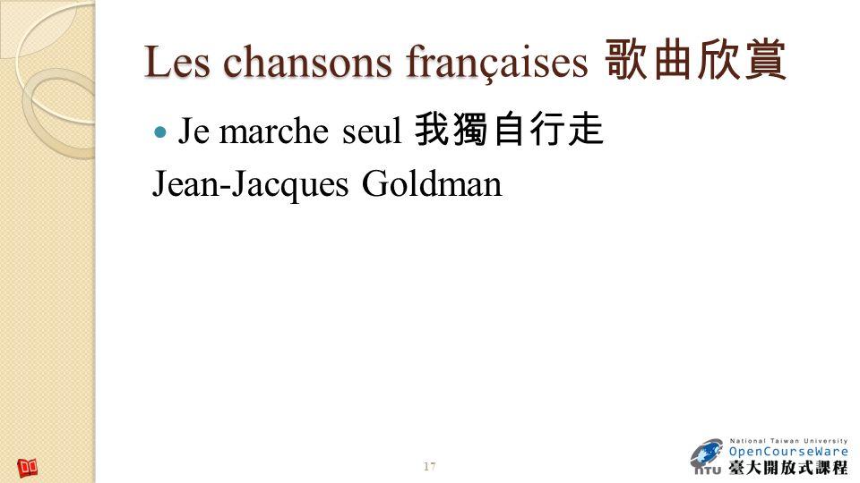 Les chansons fran Les chansons françaises Je marche seul Jean-Jacques Goldman 17