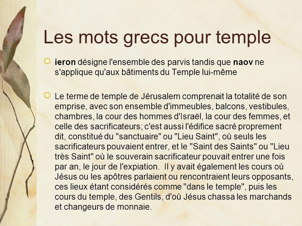Les mots grecs pour temple ieron désigne l'ensemble des parvis tandis que naov ne s'applique qu'aux bâtiments du Temple lui-même Le terme de temple de