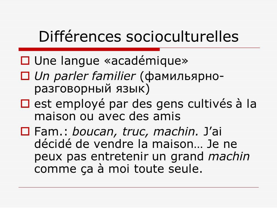 Différences socioculturelles Une langue «académique» Un parler familier (фамильярно- разговорный язык) est employé par des gens cultivés à la maison o