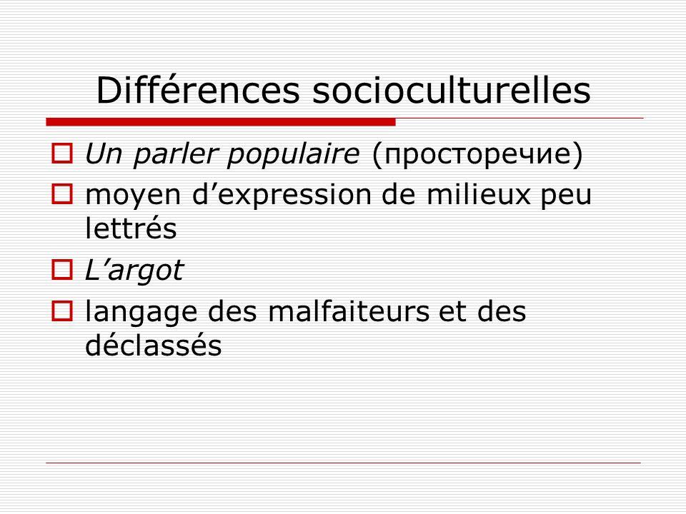 Différences socioculturelles Un parler populaire (просторечие) moyen dexpression de milieux peu lettrés Largot langage des malfaiteurs et des déclassé