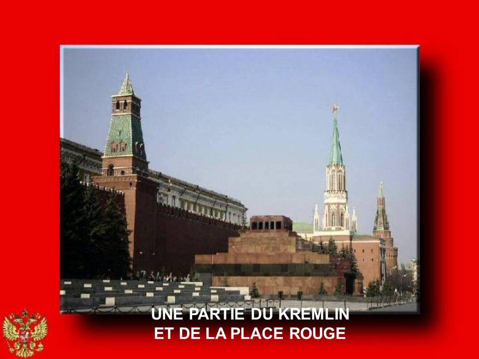LA CATHÉDRALE ZNAMENSKY MOSCOU