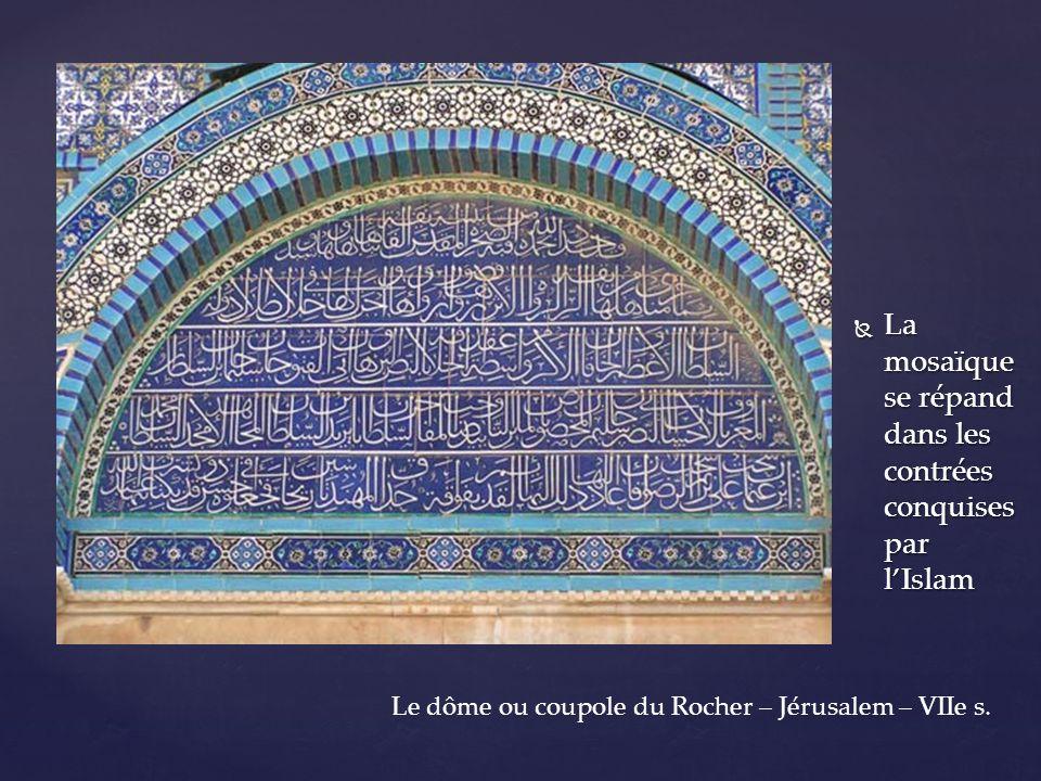 Les mosaïques de Ravenne marquent un tournant dans lhistoire de la mosaïque : Les mosaïques de Ravenne marquent un tournant dans lhistoire de la mosaï