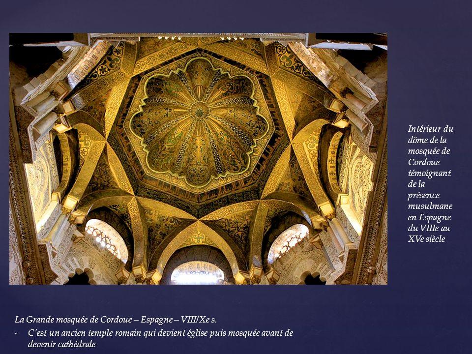 La mosaïque se répand dans les contrées conquises par lIslam La mosaïque se répand dans les contrées conquises par lIslam Le dôme ou coupole du Rocher